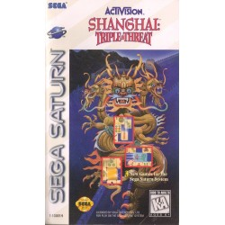 Shanghai: Triple Threat (Sega Saturn, 1996)