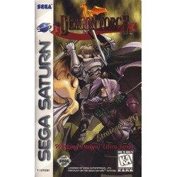 Dragon Force (Sega Saturn, 1996)