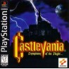 Castlevania: Symphony of the Night (Sony PlayStation 1, 1997)