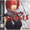 Dino Crisis (Sony PlayStation 1, 1999)